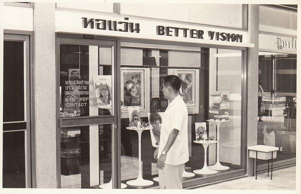 Better Vision Thailand