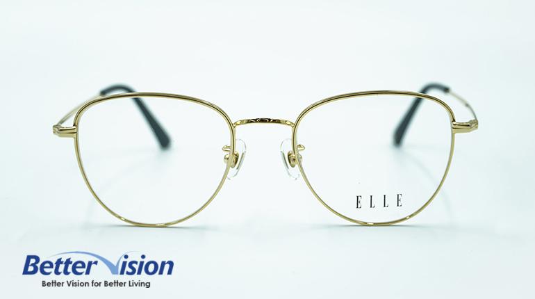 Eyeglasses For Heart Face Shapes
